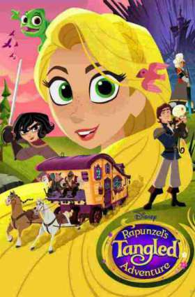 Rapunzel's Tangled Adventure / რაპუნცელი