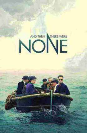 And Then There Were None / და აღარ დარჩა არავინ
