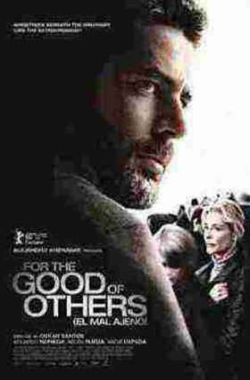 For the Good of Others / ბოროტება - qartulad