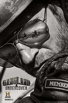 Gangland Undercover / საფარქვეშ